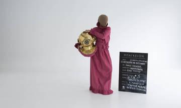 Ο Ευαγγελισμός της Κασσάνδρας, του Δημήτρη Δημητριάδη στο Μπάγκειον