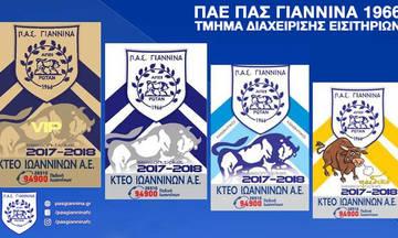 Ανακοίνωση του ΠΑΣ για τα εισιτήρια με Ολυμπιακό