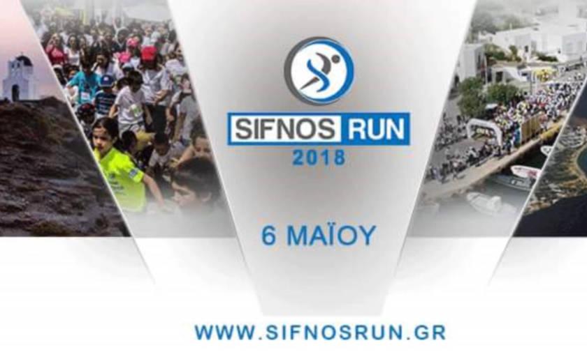 Ρεκόρ συμμετοχών στο 2o «Sifnos Run»