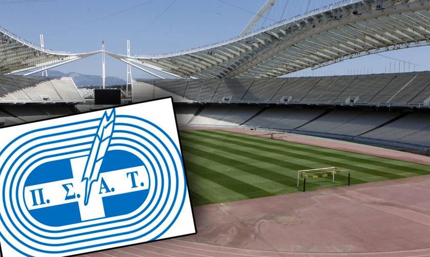 Ανακοίνωση ΠΣΑΤ: «Ψυχραιμία, το ποδόσφαιρο δεν είναι πόλεμος»