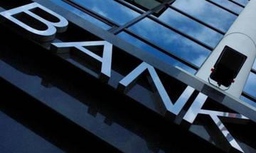 Τρελάναμε μέχρι και τα stress tests των τραπεζών: Τί έδειξαν