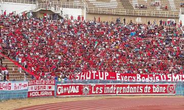 Σοκ και δέος με τον κόσμο ομάδας της Γ' κατηγορίας της Αλγερίας! (vid)
