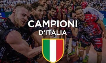 Πρωταθλητής Ιταλίας ο Μπερνάρντι με την Περούτζια