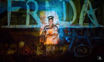 «Frida Κι Άλλο» από τους Fly Theatre στο Θέατρο Τ