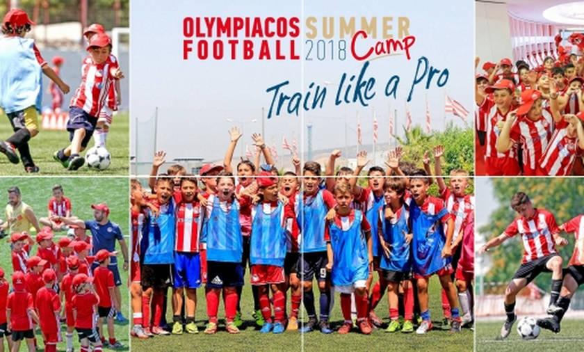Έρχεται το 18ο Summer Camp του Ολυμπιακού!
