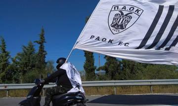 Έφτασε σώος στο ΟΑΚΑ ο οπαδός του ΠΑΟΚ με το μηχανάκι (vid)
