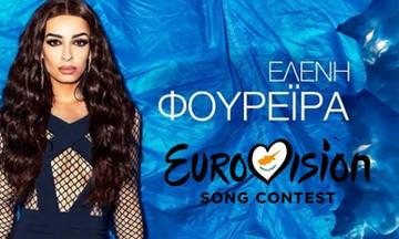 Η Φουρέιρα γοήτευσε με την εμφάνισή της στη Eurovision (vid)