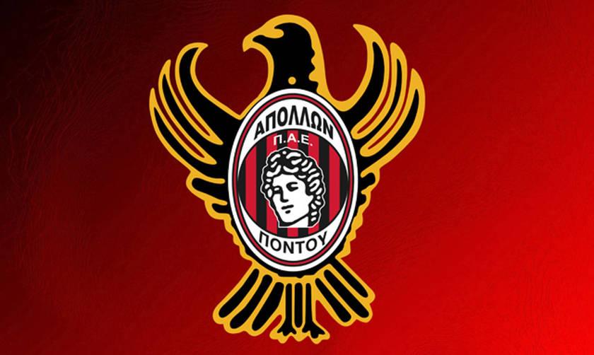 Ο Απόλλων Πόντου ζητάει ξένους διαιτητές στη Football League!