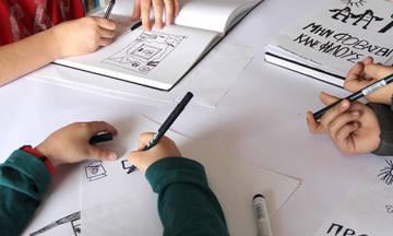 Άκου το χαρτί… έχει ιστορίες να σου πει: Εκπαιδευτική δράση από το ΠΙΟΠ