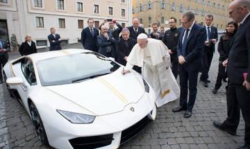 Πουλήθηκε η Lamborghini του... Πάπα