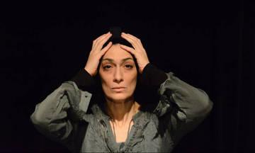 Για τη Μαρίτα, του Αριστοτέλη Χαϊτίδη στο Θέατρο Τ