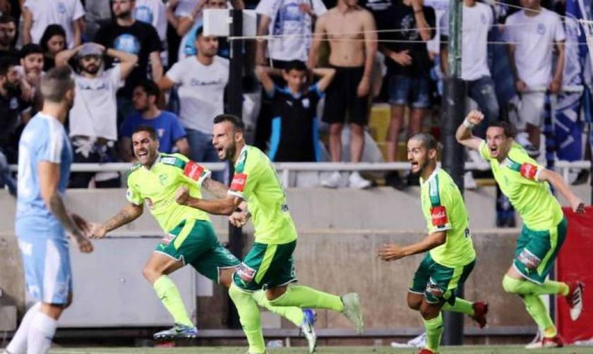 Κυπελλούχος Κύπρου η ΑΕΚ Λάρνακας (vid)