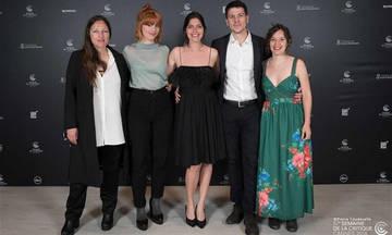 Φεστιβάλ Καννών: Σημαντική διάκριση για τον ελληνικό κινηματογράφο