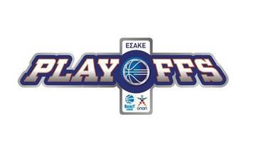 ΕΣΑΚΕ: Την Τετάρτη η συνέντευξη Τύπου των «4» των playoffs