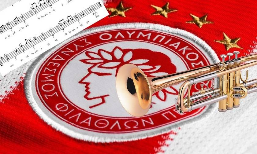 «Έφυγε» ο συνθέτης του ύμνου του Ολυμπιακού (vid)