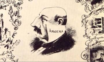 «Η ιστορία των Δανείων» στο Εθνικό Θέατρο