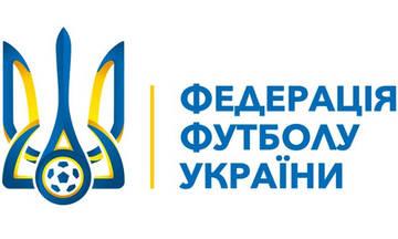 «Σεισμός στην Ουκρανία: 35 ομάδες σε στημένα ματς