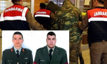 Οι Τούρκοι απέρριψαν και το τρίτο αίτημα για την αποφυλάκιση των δύο Ελλήνων στρατιωτικών