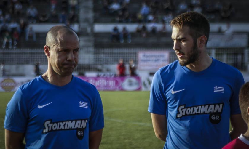 Φορτούνης-Γιαννακόπουλος συμπαίκτες σε φιλανθρωπικό ματς