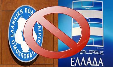 ΕΠΟ: Τι μεταγραφές δικαιούνται οι ομάδες που δεν θα πάρουν άδεια