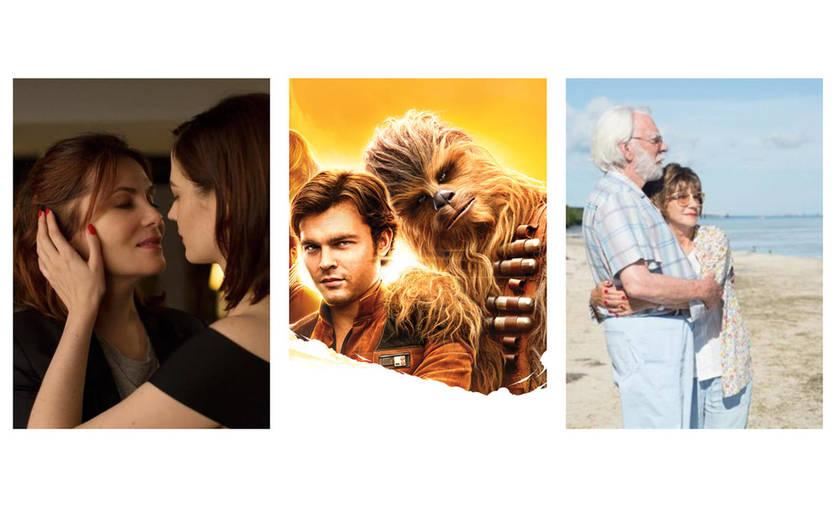 Ταινίες της εβδομάδας: Νέος Πολάνσκι, «Solo» και ένα «Ταξίδι Αναψυχής»