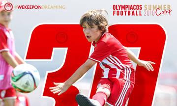 Ολυμπιακός: Ένας μήνας πριν το Summer Cup