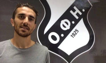 Κομεσίδης: Ο ΟΦΗ θα είναι δυνατός και στη Super League
