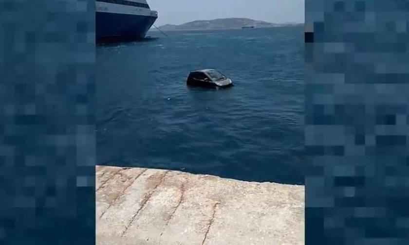 Αυτοκίνητο έπεσε στη θάλασσα στο λιμάνι της Μυκόνου