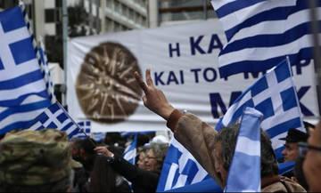 Νέα συλλαλητήρια 6 Ιουνίου για την ελληνικότητα της Μακεδονίας