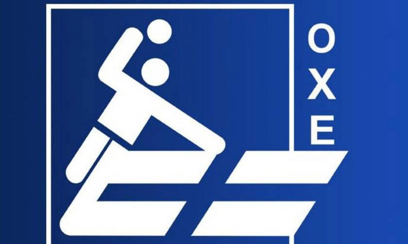 Η ΟΧΕ αντιδρά στη μετάθεση του ΑΕΚ - Ολυμπιακός