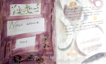 Το Βιβλίο ως έργο τέχνης: Από τον Νίκο Χατζηκυριάκο – Γκίκα έως σήμερα