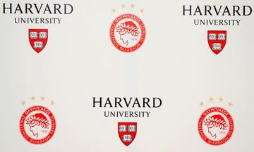Ολυμπιακός και Χάρβαρντ βαδίζουν μαζί