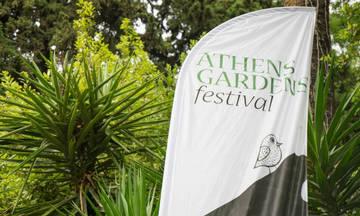 Athens Gardens Festival 2018 στον Εθνικό Κήπο