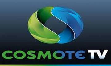 Στην Cosmote Tv τα προκριματικά της Εθνικής για το Euro 2020 και το Mundial 2022