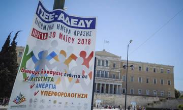 Το fosonline.gr   συμμετέχει στην 24ωρη απεργία