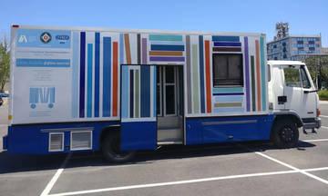 H Κινητή Βιβλιοθήκη ξεκινάει το ταξίδι της στην Αθήνα!