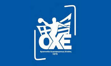 Χάντμπολ: Συστάσεις ΟΧΕ σε Ολυμπιακό και ΑΕΚ ενόψει του 5ου τελικού