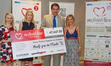 Τα 47.647,5 ευρώ του No Finish Line δόθηκαν στο Μαζί για το Παιδί!