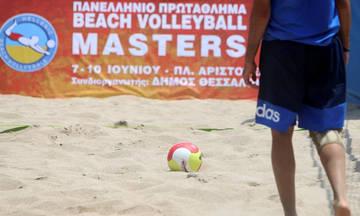Η Θεσσαλονίκη παίζει beach volley