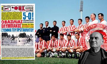 Η ΟΜΑΔΑΡΑ του Μπούκοβι κατακτά το πρωτάθλημα του 1966!