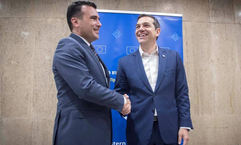 Διάγγελμα πρωθυπουργού για το Σκοπιανό