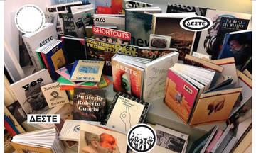 A book affair: Εκδόσεις του Ιδρύματος ΔΕΣΤΕ και ειδική παρουσίαση πρωτότυπου υλικού