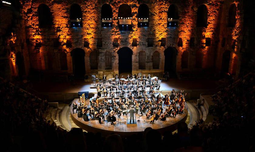 Η Εθνική Συμφωνική Ορχήστρα της ΕΡΤ στο Ηρώδειο