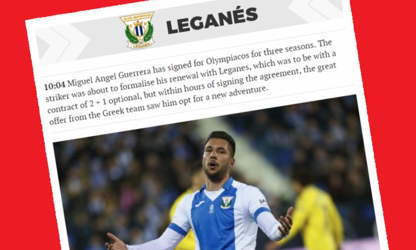 Marca: Έτσι έπεισε τον Γκερέρο ο Ολυμπιακός