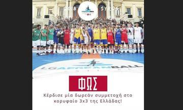 To fosonline.gr σας στέλνει στο τουρνουά του Γιώργου Πρίντεζη (pics,vid)
