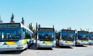 Πώς θα κινηθούν αύριο(14/6) τα ΜΜΜ της Αθήνας