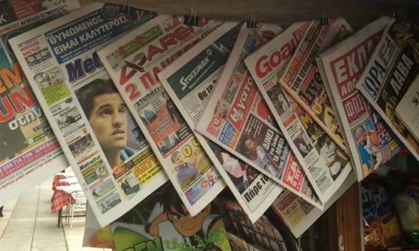 Τα πρωτοσέλιδα των αθλητικών εφημερίδων (14/06)