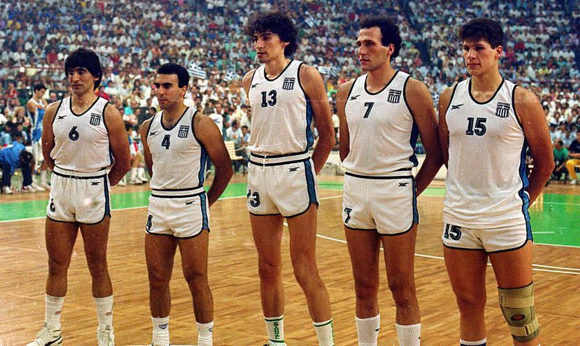 Όταν η Ελλάδα μπήκε στον χάρτη του μπάσκετ (31 χρόνια από το έπος του 1987)