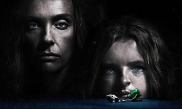 Οι ταινίες της εβδομάδας: Δροσερές κωμωδίες και μια τρομακτική «Διαδοχή»