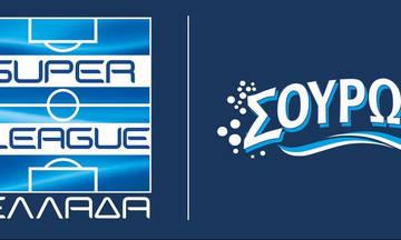 H Super League αποφασίζει για το πρωτάθλημα των 12 ομάδων (upd)